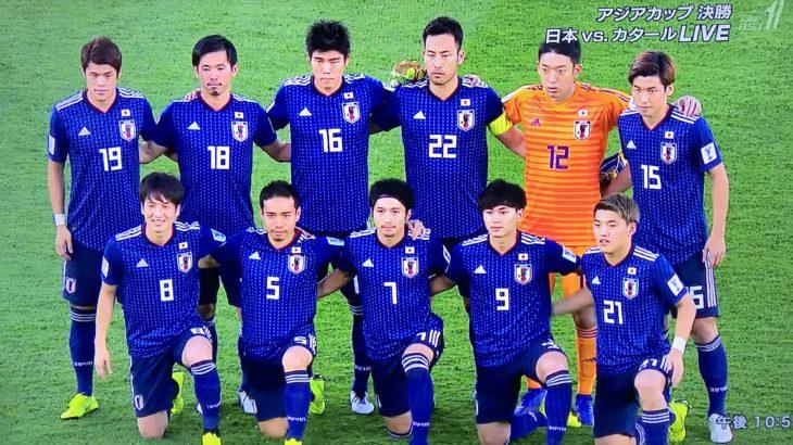 アジアカップは悔しい準優勝。収穫も課題もあった日本代表の今後に期待したい。
