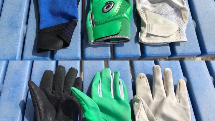 守備用手袋(通称:守備手)に求めるのは手汗で滑らないことと素手感覚!