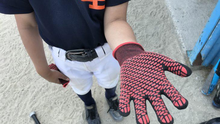 練習中のケガ予防のために走塁用手袋としてお揃いの軍手を渡したらめっちゃやる気出た!