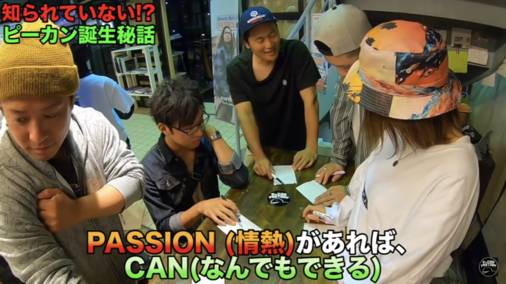 元プロスノーボーダー谷口尊人が繰り広げるメディア・ピーカンファクトリーのPはPASSION!