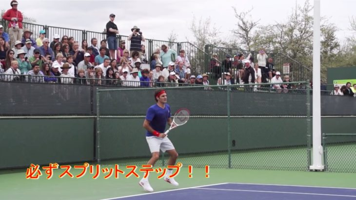 野球守備の一歩目を早く出すためのコツはテニスのスプリットステップを応用すること