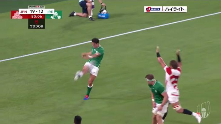 日本代表VSアイルランド代表、負けてる状態にも関わらずラストプレーがキックで終わった訳はボーナスポイント狙い!