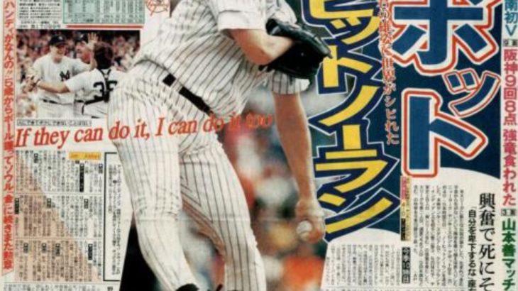 捕るのも投げるのも左手一本!MLBでノーヒットノーランも達成した偉大な隻腕投手【ジム・アボット】