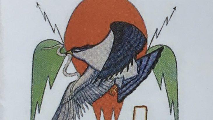 原点がここにある って思えるものを見ると 自分の寄り道の次第が良く見えてくる   The Eagles「Take it Easy」