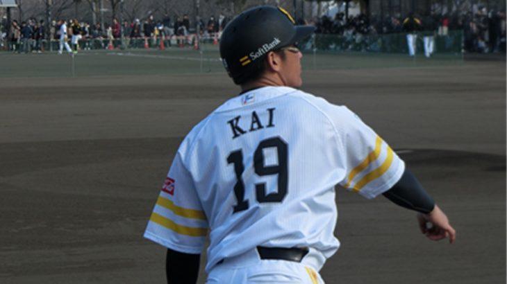 野村監督から託された背番号19を背負う甲斐拓也の地味だけどハードなトレーニング。