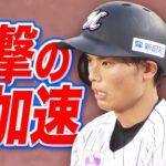 高校野球部に在籍せずにプロ野球選手となった異色の経歴を持つ新たなスピードスター【和田康士朗】