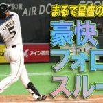 自分なりの2番打者最強を目指し、野球を楽しみまくる【大田泰示】