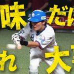 たまらん守備を連発する源田壮亮は犠打成功率も100%!コツは転がるまで見届ける。