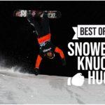 今シーズンもスノーボードらしい遊び要素の強いナックルハックが盛り上がりそうな予感。