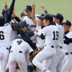 選抜高等学校野球大会の注目校は部員5人から2年半で甲子園出場を勝ち取った長崎県の大崎高校!