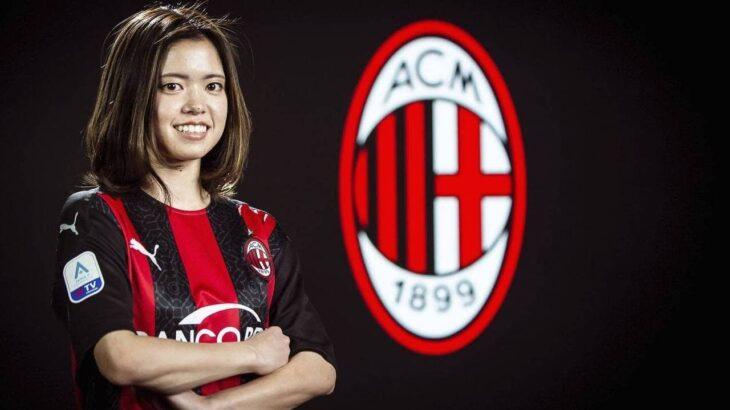 日本女子最強ドリブラーがカテナチオの国・イタリアのACミランで2ゴールデビュー!【長谷川唯】