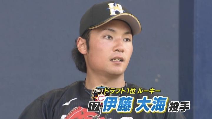 北海道移転後、初の北海道出身ドラフト1位選手が脅威の奪三振ラッシュで躍動【伊藤大海】