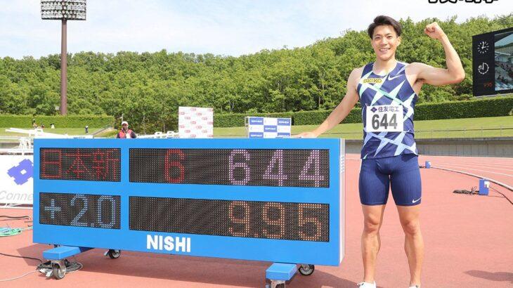 日本人史上4人目の9秒台を出して日本新記録9秒95を叩き出し五輪出場を狙う山縣亮太