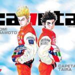 カートからF1を目指す少年の成長ドラマが面白い漫画capeta(カペタ)