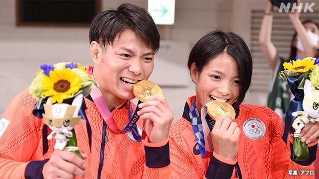 兄妹で史上初の同日『金メダル』に大興奮!【阿部一二三・阿部詩】