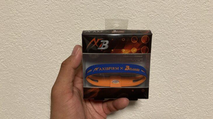 AXFの布製カラーバンドからシリコンブレスレットに買い替えを決めた理由とは