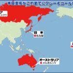 日本を飛び出し世界を駆け巡り9ヵ国目のゴールを挙げたKeisuke Honda。