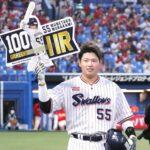 プロ入り4年目にして史上最年少100号本塁打を達成したヤクルトの主砲!【村上宗隆】