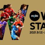 日本女子サッカーの新たな一歩。女子プロサッカー・WEリーグが開幕!してました(笑)